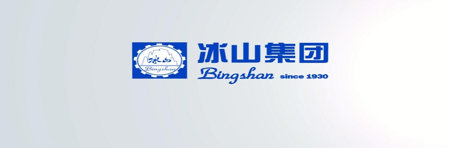 China Bingshan para o YouTube