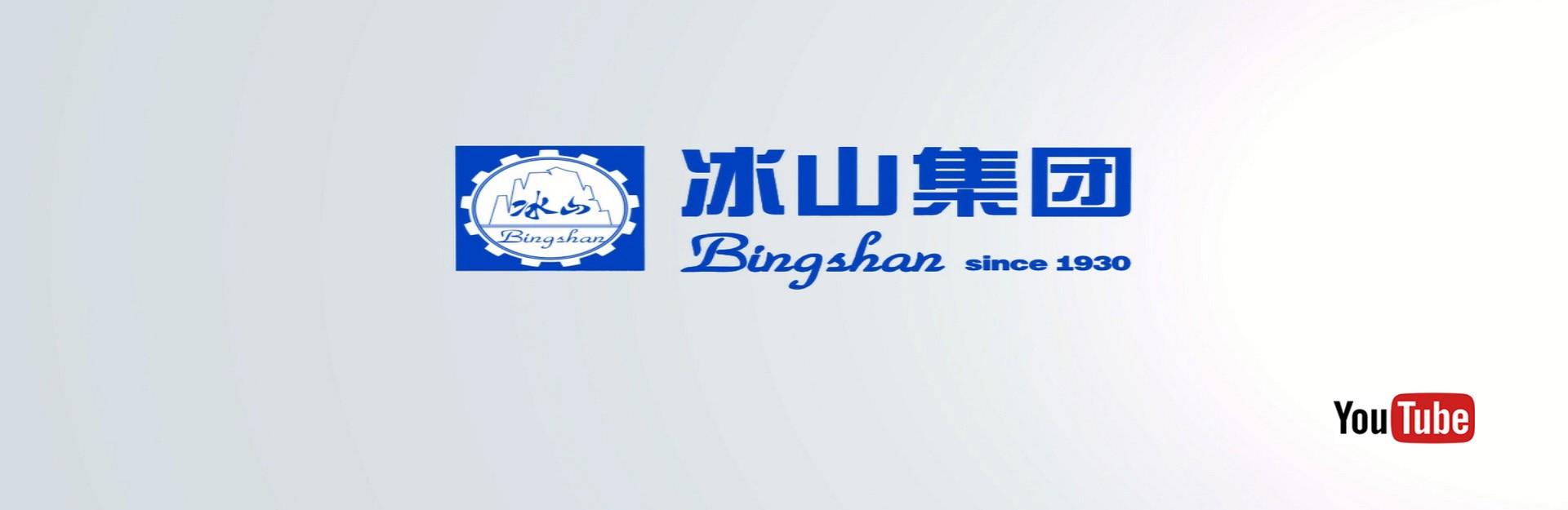 China BINGSHAN For YOUTUBE