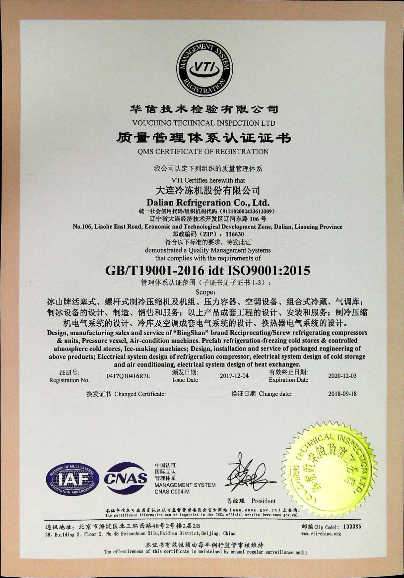 ISO9001 Quality Management Systems CERTIFICATE OF REGISTRATION