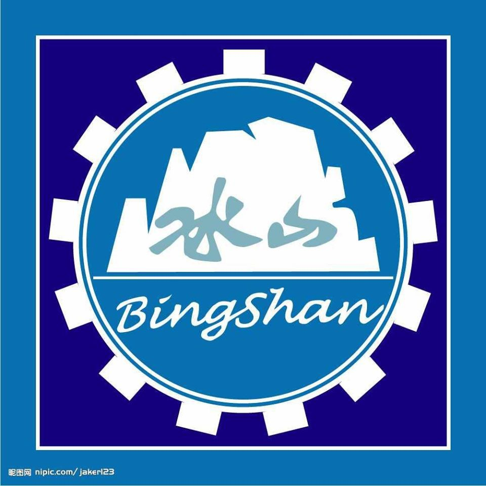 Bingshan refrigeration industry chain and major products