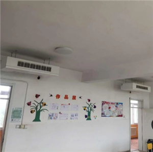 Bingshan Air-Conditioning to build the heating project of Wafangdian Shengshi Primary School