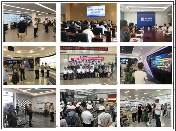 Dalian BINGSHAN Engineering Trading Co