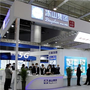 Dalian Bingshan Group participated in the 22nd Dalian Industry Fair
