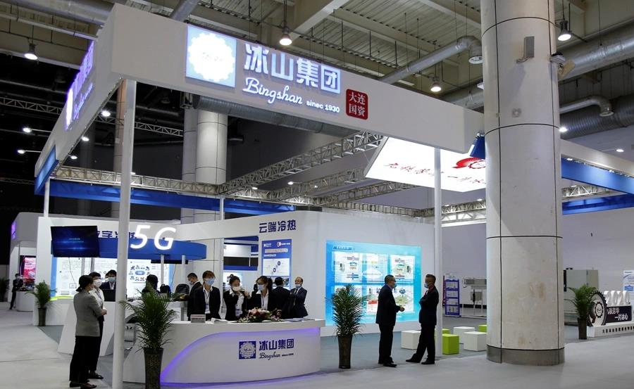 Târgul industriei Dalian