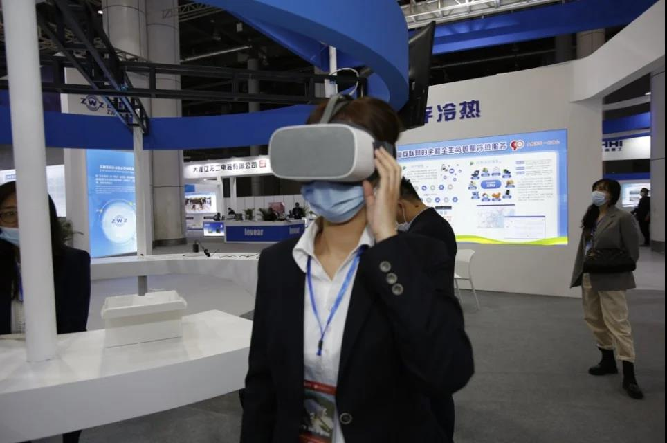 Târgul industriei din China