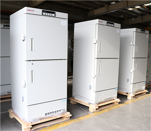 Ultra Low Temperature Freezer For Vaccine