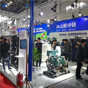 A BINGSHAN Group 14 leányvállalata részt vesz 2021-ben a kínai kínai hűtőipari kiállítás Sanghaj állomásán