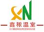 QINGZHOU XINNONG GREENHOUSE ENGINEERING CO.,LTD.