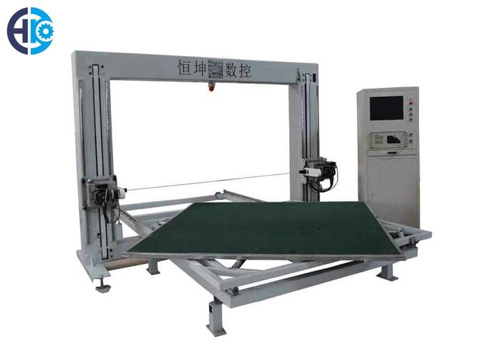 ซื้อเครื่องตัดใบมีดสั่นซีเอ็นซีแนวนอนพร้อมโต๊ะหมุน,เครื่องตัดใบมีดสั่นซีเอ็นซีแนวนอนพร้อมโต๊ะหมุนราคา,เครื่องตัดใบมีดสั่นซีเอ็นซีแนวนอนพร้อมโต๊ะหมุนแบรนด์,เครื่องตัดใบมีดสั่นซีเอ็นซีแนวนอนพร้อมโต๊ะหมุนผู้ผลิต,เครื่องตัดใบมีดสั่นซีเอ็นซีแนวนอนพร้อมโต๊ะหมุนสภาวะตลาด,เครื่องตัดใบมีดสั่นซีเอ็นซีแนวนอนพร้อมโต๊ะหมุนบริษัท