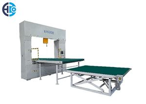 CNC Vertical Revolving Blade Cutting Machine
