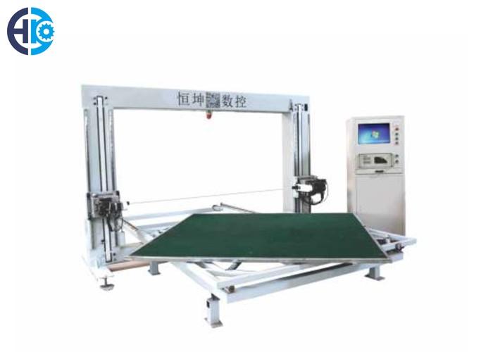 CNC Automatic Sofa Cutting Machine