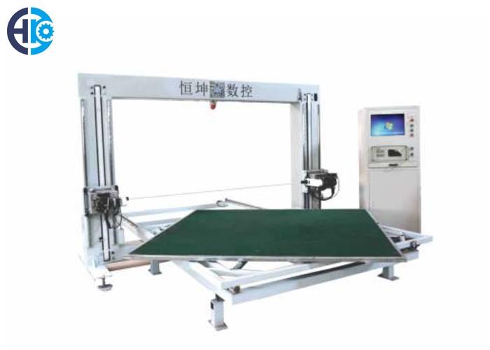 CNC Automatic Mattress Cutting Machine