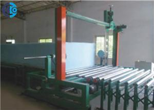 Horizontal Foam Block Cutting Machine