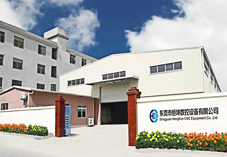 Dongguan HengKun CNC Equipment Co.,Ltd