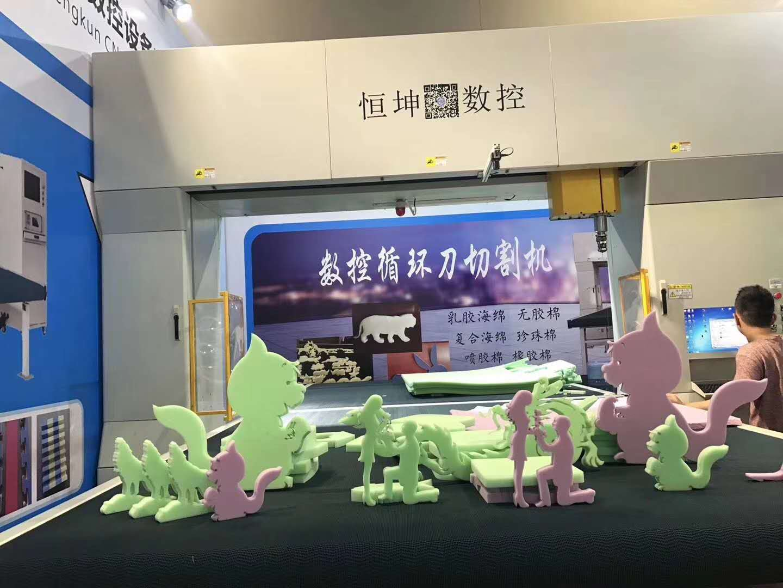 2018 shanghai CIFF