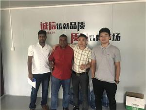 Cooperate With Far East Foam