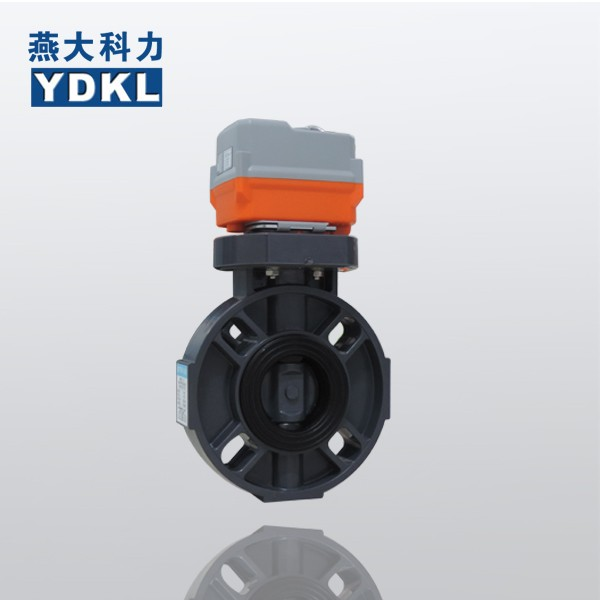 Pvc Electric Butterfly Valve With Actuator