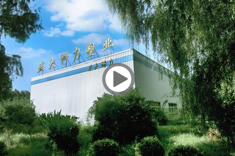 QINHUANGDAO YDKL PLASTIC CO.,LTD