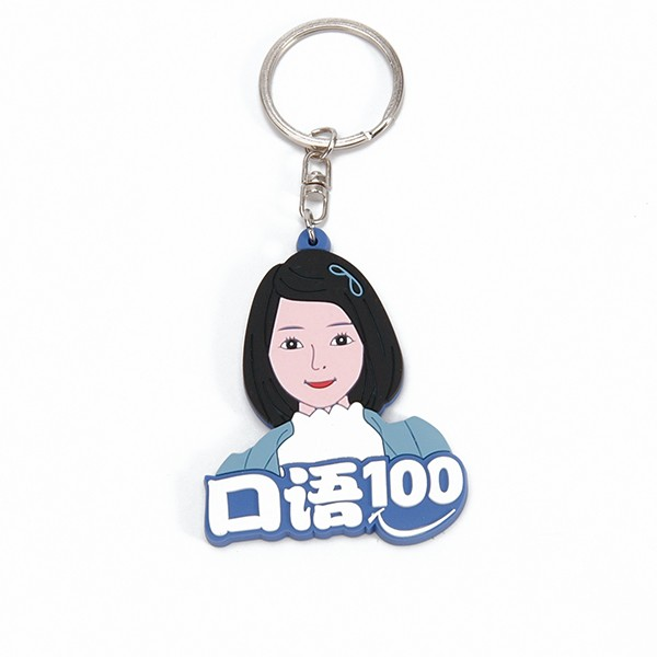 Wholesale Promotional Gifts 2D Soft Plastic Custom Rubber Keychain