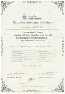 Supplier Assesment Certificate