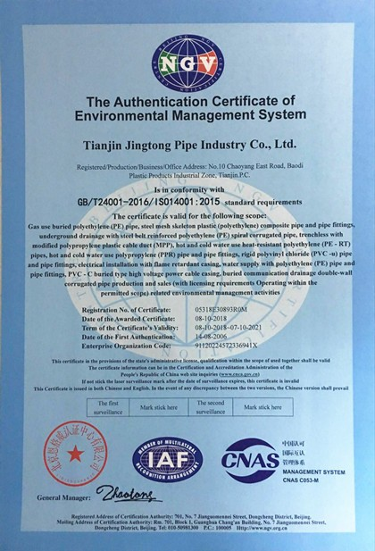 Chứng chỉ ISO14001