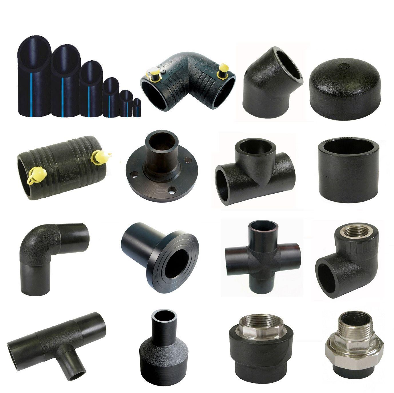 PE pipe accessories