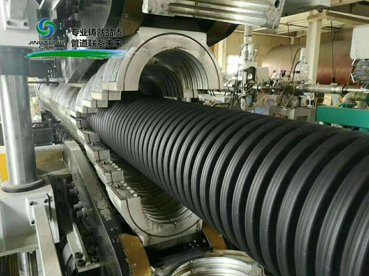 double wall corrugated pe pipe