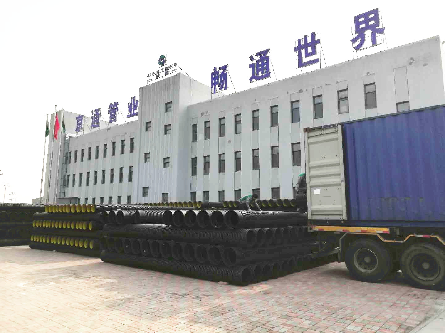 hdpe drainage pipe factory