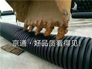 Ống nhựa PVC cho thoát nước
