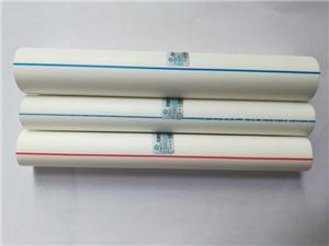 Ống nước nóng lạnh PPR