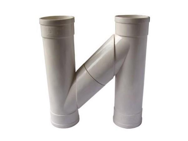Tubo de PVC H