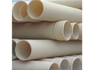 Tubo corrugado de PVC