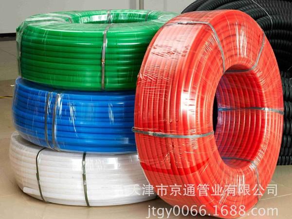 Condotto per cavo in fibra ottica HDPE