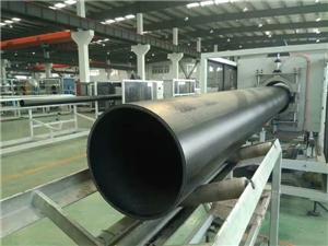 Tubo de aço Reforçado com Argamassa Composta PE