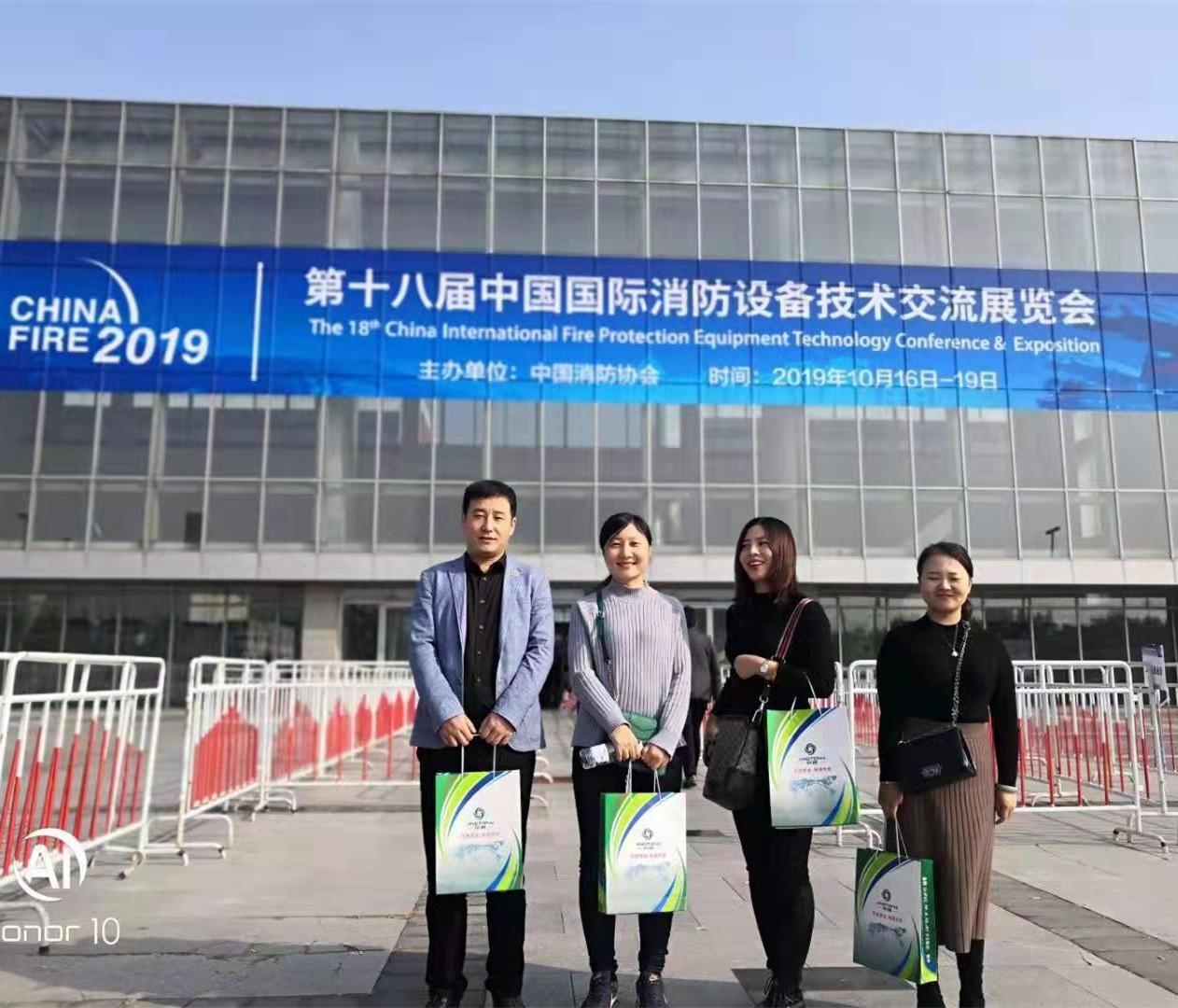 O tubo SRTP da Jingtong participou da exposição