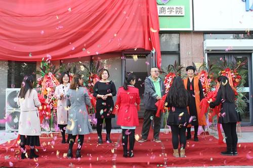 Jingtong Business School istituito