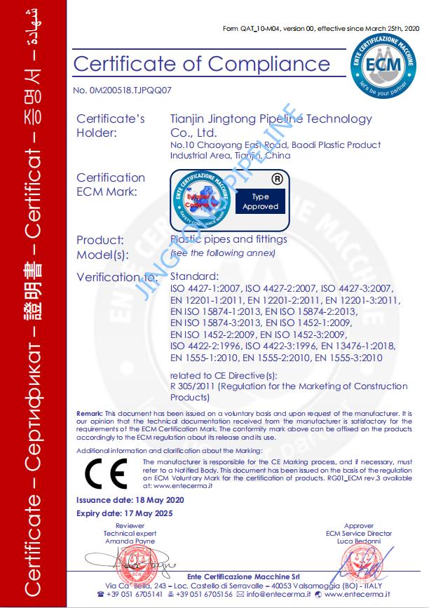 Certificat CE -1