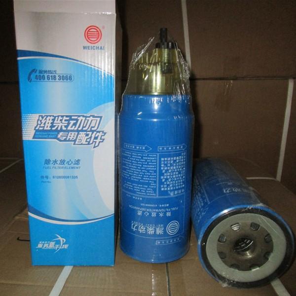 Масляні фільтри для вантажних автомобілів Weichai