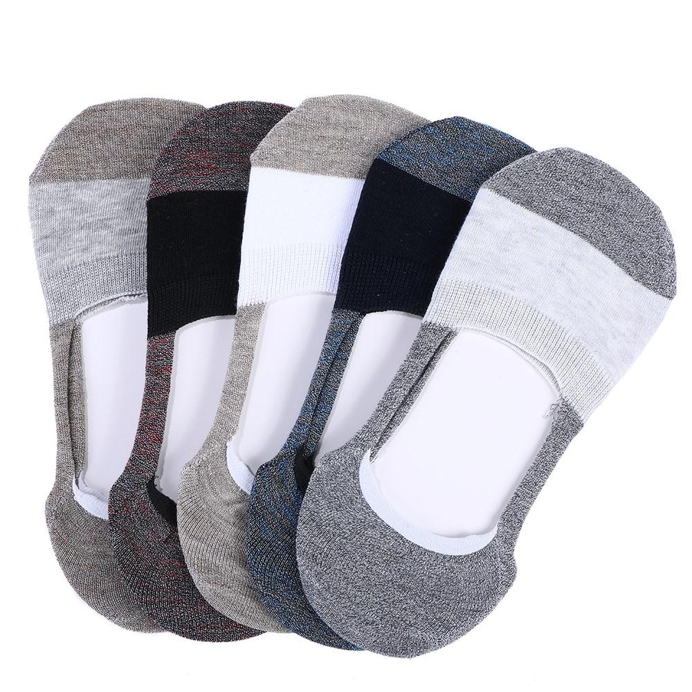 Osta No Show Socks For Men. No Show Socks For Men hinnaga. No Show Socks For Men margid. No Show Socks For Men Tootja. No Show Socks For Men turul. No Show Socks For Men Company.