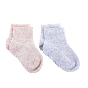 Çocuk Pamuklu Çorap