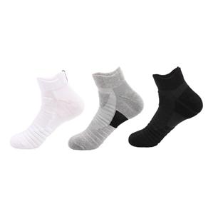 Kayma Önleyici Erkek Çorapları