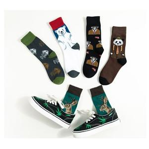 Customized Personalized Korean Jacquard Cartoon Panda Socks