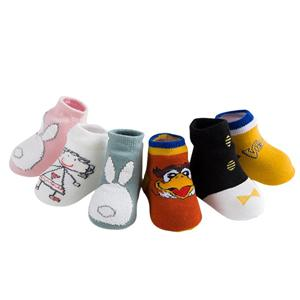 Dispensing Cute Cartoon Cotton Non-slip Children's Socks