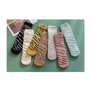 Personalized Coral Fleece Striped Cute Cat Paw Ladies Socks
