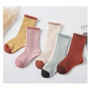 Stylisah Mink velvet solid color children socks