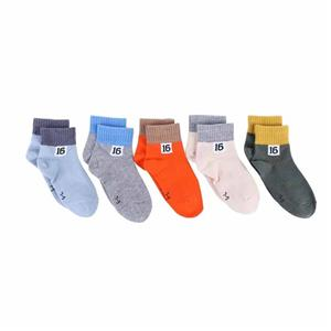 Comfort Children Socks