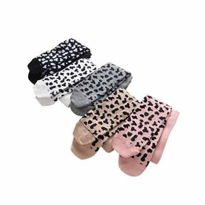 Personalized Stylish Cute Children's Leopard Pantyhose