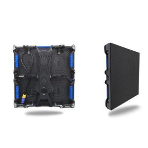 Turbo Series LED Screen