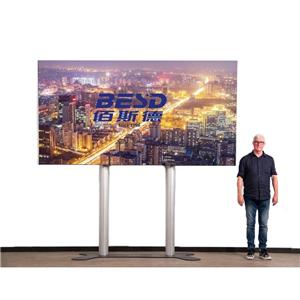 147inch Electric lifting TV