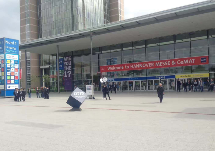 2018 Hannover Messe & CeMAT